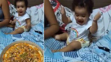 Viral Video: पिज़्ज़ा देखकर इस छोटी सी बच्ची ने दिया जबरदस्त एक्सप्रेशन, क्यूट वीडियो देख बन जाएगा दिन