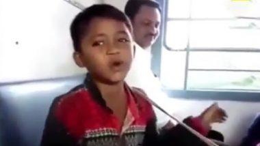 Viral Video: ट्रेन में छोटे से बच्चे ने ढोलक की बीट पर गाया 'अभी तो पार्टी शुरू हुई है' गाना, वीडियो देख बन जाएंगे फैन