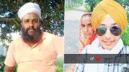 Pilibhit Horror: प्रेमिका के परिवार ने किशोर हरचरण सिंह की बिजली के झटके देकर की बेरहमी से हत्या, 2 आरोपित गिरफ्तार