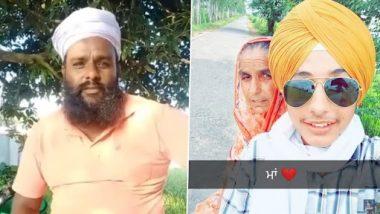Pilibhit Horror: प्रेमिका के परिवार ने किशोर हरचरण सिंह की बिजली के झटके देकर की बेरहमी से हत्या, 2 गिरफ्तार