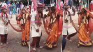 Viral Video: शादी के बाद सड़क पर झूमकर नाचे दूल्हा दुल्हन, जबरदस्त डांस का वीडियो हुआ वायरल