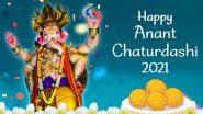 Ganesh Chaturthi Wishes 2021: अनंत चतुर्दशी पर ये Greetings और Images भेजकर दें शुभकामनाएं