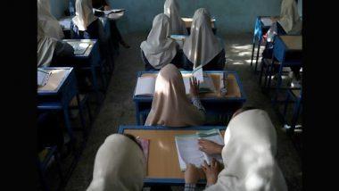 UNESCO, UNICEF ने कहा- 'अफगान में लड़कियों के स्कूल बंद करना शिक्षा के मौलिक अधिकार का उल्लंघन है'
