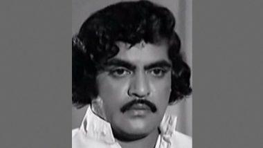 Actor Shrikant Passes Away: जयललिता के पहले नायक, बहु-प्रतिभाशाली अभिनेता श्रीकांत का निधन