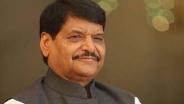 UP Election 2022: यूपी में चुनाव सरगर्मी बढ़ी, अखिलेश यादव के बाद शिवपाल ने मथुरा के वृन्दावन से 'सामाजिक परिवर्तन यात्रा' की शुरुआत की