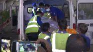 जम्मू-कश्मीर के कुलगाम में आतंकवादियों द्वारा मारे गए बिहार के दो मूल निवासियों का शव पटना पहुंचा