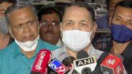 Drugs Case: महाराष्ट्र के गृह मंत्री दिलीप वलसे पाटिल का बड़ा बयान, कहा- नवाब मलिक बयान के बारे में कोई जानकारी नहीं है