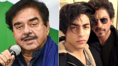 Shah Rukh Khan के चलते उनके बेटे आर्यन खान पड़े मुश्किल में, शत्रुघ्न सिन्हा का दावा