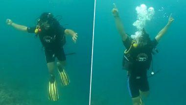 नीरज चोपड़ा ने स्कूबा डाइविंग के दौरान पानी में फेंका जेवलिन, सोशल मीडिया पर वीडियो हुआ वायरल (देखें)