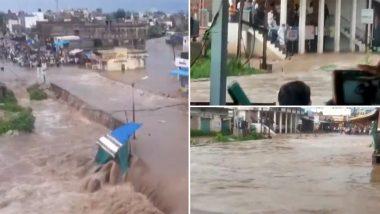 Maharashtra: औरंगाबाद में भारी बारिश से जनजीवन अस्त-व्यस्त, सड़क-गलियां हुई जलमग्न, देखें डरावना वीडियो