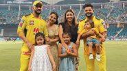 MS Dhoni दूसरी बार बनने वाले हैं पिता? इस दिग्गज खिलाड़ी की पत्नी ने किया बड़ा खुलासा