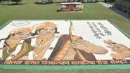 मध्य प्रदेश के कलाकारों ने अयोध्या में रचा इतिहास, बनाई विश्व की सबसे बड़ी कलाकृति