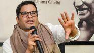 प्रशांत किशोर बोले- BJP अगले कई दशकों तक कहीं नहीं जाने वाली, TMC ने बताया व्यक्तिगत बयान