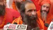 नए अखाड़ा परिषद प्रमुख ने भाजपा को समर्थन देने की घोषणा की, फैसले से कई महंत नाराज