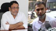 Mumbai Drugs Case: नवाब मलिक का सनसनीखेज खुलासा- मुंबई और मालदीव में बॉलीवुड से की गई 1000 करोड़ रुपये की उगाही