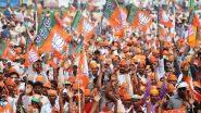 मुस्लिम वोट पाने के लिए मोदी सरकार की पहल पर प्रकाश डालेगी भाजपा
