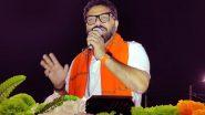 TMC में शामिल BJP के पूर्व केंद्रीय मंत्री बाबुल सुप्रियो मंगलवार को सांसद पद से दे सकते हैं इस्तीफा, हाल ही में छोड़ी थी पार्टी