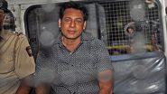 अबू सलेम 1993 के मुंबई सीरियल ब्लास्ट का दोषी है
