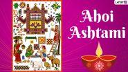 Ahoi Ashtami Vrat 2021: कब है अहोई अष्टमी? कैसे रखें व्रत? जानें पूजन विधि