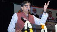 Assembly Elections 2021: आगामी विधानसभा चुनाव के लिए भाजपा पूरी तरह तैयार- बैजयंत पांडा