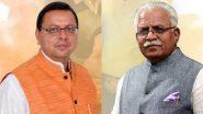 आपदा प्रभावित उत्तराखंड की मदद के लिए आगे आया हरियाणा, 5 करोड़ रुपये दिए, CM पुष्कर सिंह धामी ने CM मनोहर लाल का जताया आभार