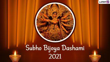 Subho Bijoya Dashami 2021 Messages: अपनों से कहें सुभो बिजोया दशमी, भेजें मां दुर्गा के ये शानदार WhatsApp Stickers, Facebook Greetings और GIF Images