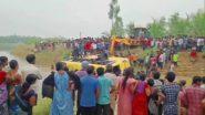 Andhra Pradesh में  तालाब में स्कूल बस के गिरने से 1 छात्र की मौत, पांच घायल