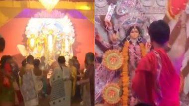 Maha Ashtami 2021: कोलकाता में महिलाओं ने किया धुनुची नृत्य, मुंबई में की गई विशेष पूजा, महा अष्टमी पर दिखा देश में कुछ ऐसा नजारा (Watch Videos & Photos)