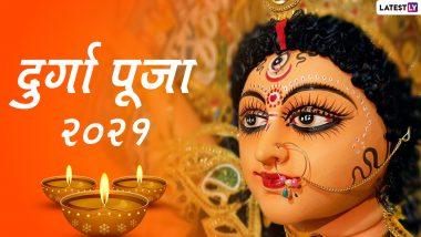 Shardiya Navratri 9th Day 2021: आज है माँ सिद्धिदात्री की पूजा! मान्यतानुसार शिवजी ने इन्हीं से हासिल की थी सिद्धियां! जानें इनकी पूजा-विधि, मंत्र-मुहूर्त एवं कथा!