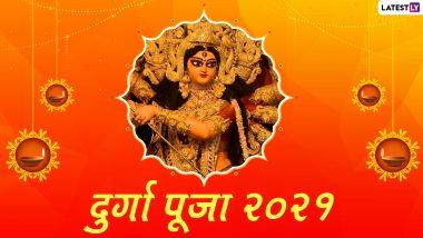 दुर्गा पूजा: महानवमी, विजय दशमी को दुर्गा पूजा का उत्साह में कमी आ सकती है,बारिश का अनुमान