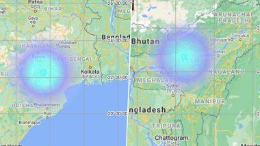 Earthquake in Jharkhand, Assam: 18 मिनट के अंदर दो राज्यों में भूकंप से कांपी धरती, जानमाल के नुकसान की खबर नहीं