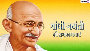 Gandhi Jayanti 2021 Wishes: राष्ट्रपिता महात्मा गांधी की जयंती पर इन हिंदी WhatsApp Stickers, Facebook Messages, GIF Greetings, Quotes के जरिए दें शुभकामनाएं