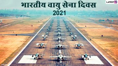 Indian Air Force Day 2021 Greetings: भारतीय वायुसेना दिवस पर ये HD Images भेजकर कहें हैप्पी इंडियन एयरफोर्स डे!