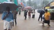 Kerala Rains: केरल में भारी बारिश और बाढ़ से जनजीवन अस्त-व्यस्त, अब तक  8 की मौत, कई लापता, बचाव के लिए NDRF की 11 टीमें होंगी तैनात