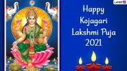 Kojagari Lakshmi Puja 2021 Wishes: शरद पूर्णिमा पर लक्ष्मी पूजा के ये WhatsApp Stickers, Facebook Messages, GIF Greetings को भेजकर दें शुभकामनाएं