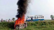Lakhimpur Kheri Violence:  केंद्रीय गृह राज्यमंत्री अजय मिश्रा के इस्तीफे की मांग को लेकर किसानों का कल 6 घंटे का 'रेल रोको' आंदोलन