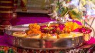Kojagari Laxami Puja 2021: कब है कोजागिरी पूर्णिमा की पूजा? जानें शुभ मुहूर्त एवं पूजन-विधि!