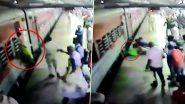 कल्याण स्टेशन पर चलती ट्रेन से उतरते समय गिरी गर्भवती महिला, RPF के कर्मचारी ने मसीहा बनकर बचाई जान (Watch Viral Video)