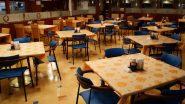 Maharashtra Unlock Updates: महाराष्ट्र में कोरोना के नियमों में ढील, रात 12 बजे तक रेस्टोरेंट्स और दुकानों को 11 बजे तक खोलने की मिली अनुमति