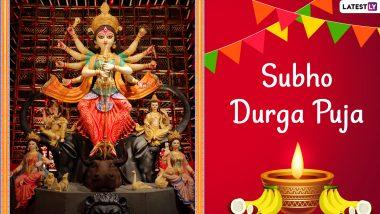 Durga Puja 2021 Dates in Kolkata: सुभो षष्ठी से लेकर महा नवमी और विजयादशमी तक, यहां देखें दुर्गा पूजा से जुड़ी तिथियों की पूरी लिस्ट