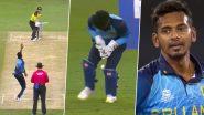 AUS vs SL, ICC T20 World Cup 2021: श्रीलंका ने बड़ा मौका छोड़ा, विकेटकीपर कुसल परेरा ने डेविड वार्नर को दिया जीवनदान (देखें वीडियो)