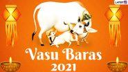Vasu Baras 2021: कब है वासु बरस का पर्व? जानें इसकी पूजा-विधान एवं महत्व!