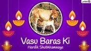 Vasu Baras 2021 Hindi Wishes: गोवत्स द्वादशी पर अपनों के साथ इन हिंदी WhatsApp Messages, Facebook Greetings, GIF Images शेयर कर दें शुभकामनाएं