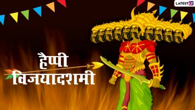 Happy Vijayadashami 2021 HD Images: हैप्पी विजयादशमी! दोस्तों-रिश्तेदारों संग शेयर करें ये WhatsApp Stickers, Photo Wishes, GIF Greetings और वॉलपेपर्स