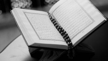 Eid Milad-Un-Nabi 2021: कब है ईद मिलाद उन-नबी? जानें पैगंबर मोहम्मद साहब के जन्मदिन की तिथि, इसका इतिहास और महत्व