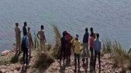 Uttar Pradesh: आगरा में मूर्ति विसर्जन के दौरान डूबने से एक गांव के 5 लोगों की हुई मौत