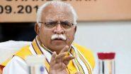 Haryana: सोशल मीडिया पर फैली पेंशन बढ़ोतरी की खबर, सरकार ने बताया क्या है सच