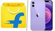 युवक ने Flipkart से ऑर्डर किया 53 हजार का iPhone 12, बदले में भेजा गया 5 रुपये वाला साबुन- Watch Video