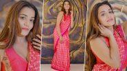 Monalisa Hot Photos: साड़ी पहन एक बार फिर भोजपुरी एक्ट्रेस मोनालिसा ने दिखाया कमाल, कैमरे के सामने दिए ऐसे पोज