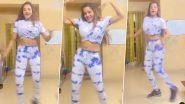 Monalisa Hot Video: भोजपुरी एक्ट्रेस मोनालिसा ने कैटरीना कैफ के गाने पर किया गजब का हॉट डांस, नजरें हटा नहीं पाएंगे